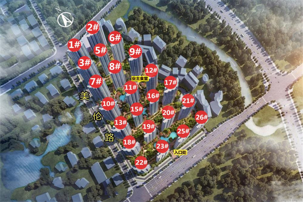 http://yuefangwangimg.oss-cn-hangzhou.aliyuncs.com/uploads/20191029/ec7b3b2114f220dc6e43df2f097bf6c3Max.jpg