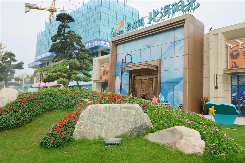 http://yuefangwangimg.oss-cn-hangzhou.aliyuncs.com/uploads/20191030/0fafad4d3979a65d6a68634786e9c1c1Max.jpg