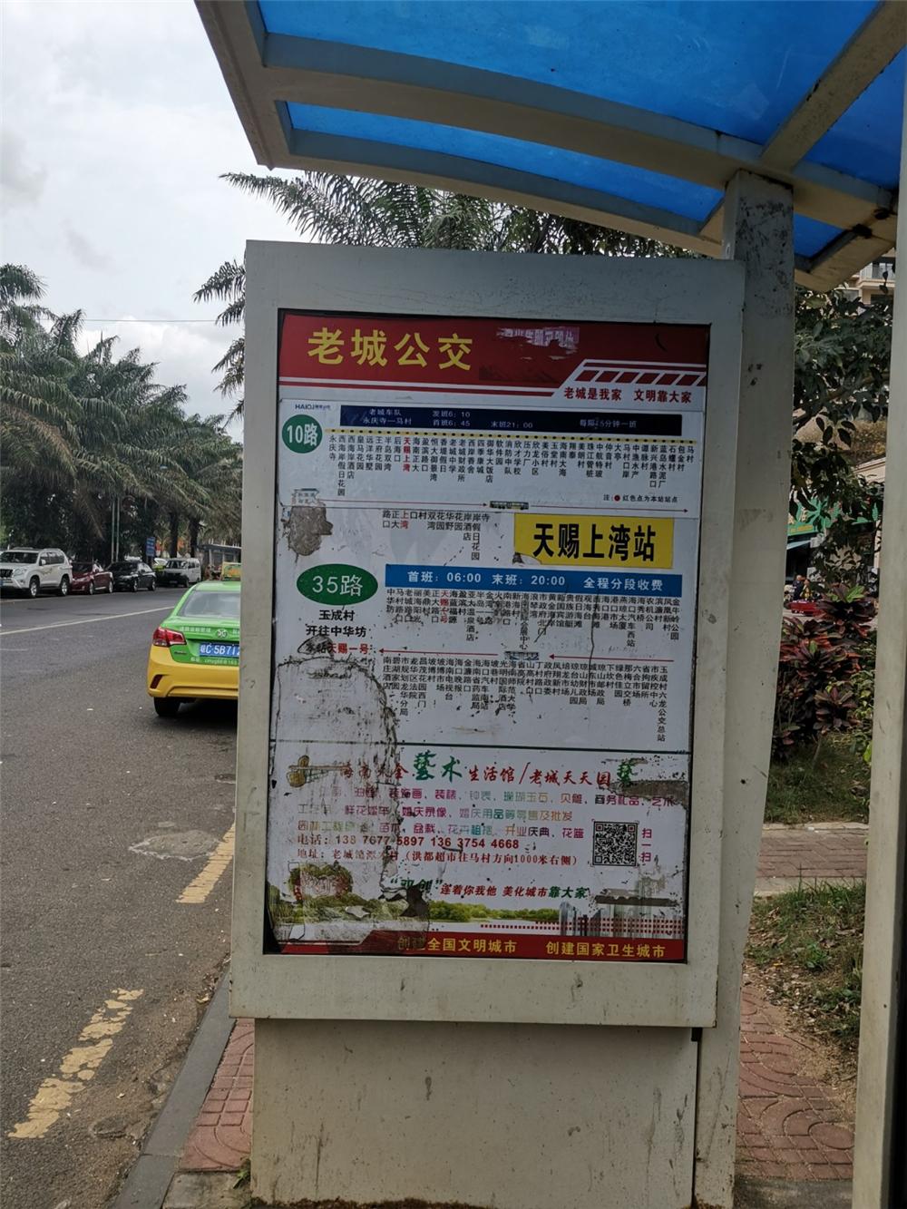 http://yuefangwangimg.oss-cn-hangzhou.aliyuncs.com/uploads/20191030/17eeaf937f0177734f87d426cdbff008Max.jpg