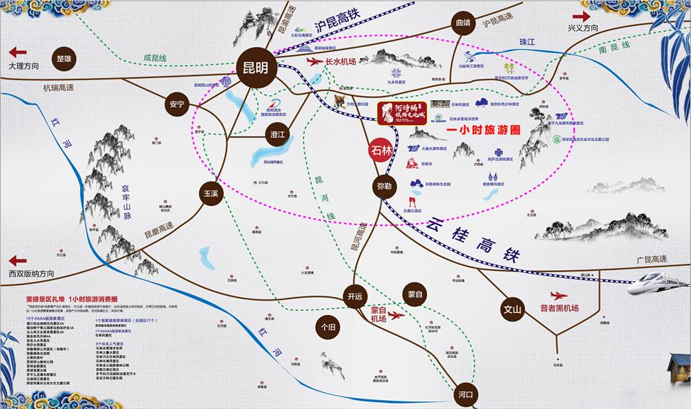 http://yuefangwangimg.oss-cn-hangzhou.aliyuncs.com/uploads/20191030/349fdce02ae33b955da7943a1cac6df2Max.png