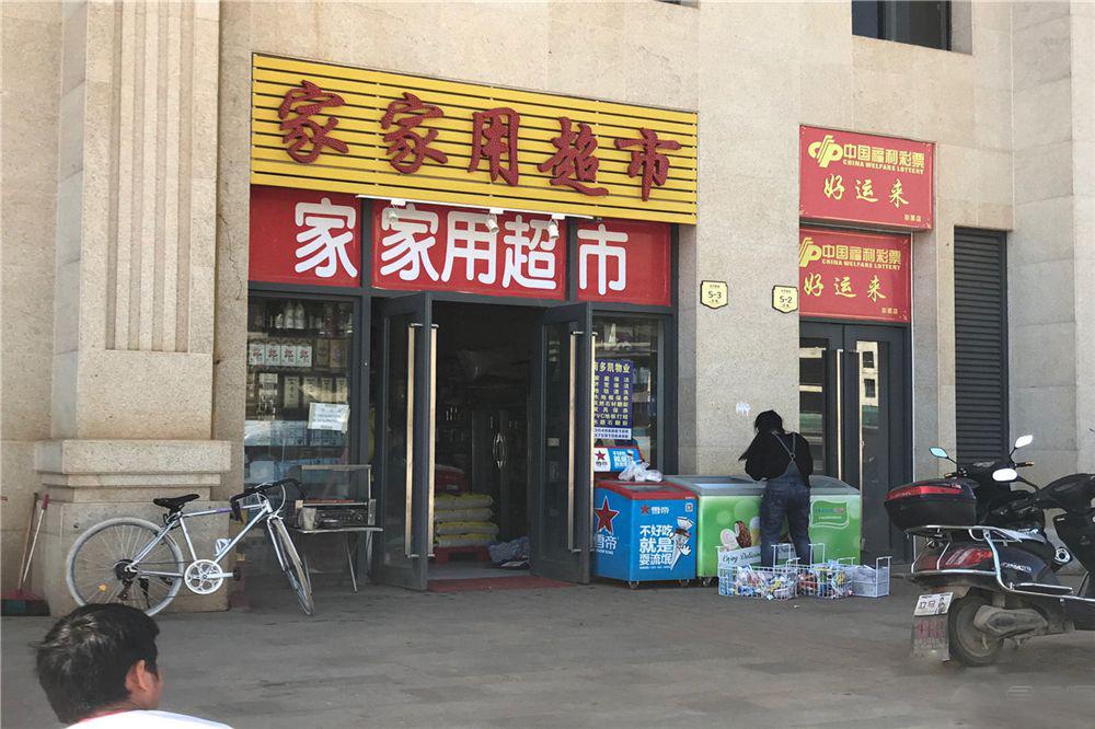 http://yuefangwangimg.oss-cn-hangzhou.aliyuncs.com/uploads/20191030/669e7146b6e1eaf845d777f7a6283f91Max.jpg