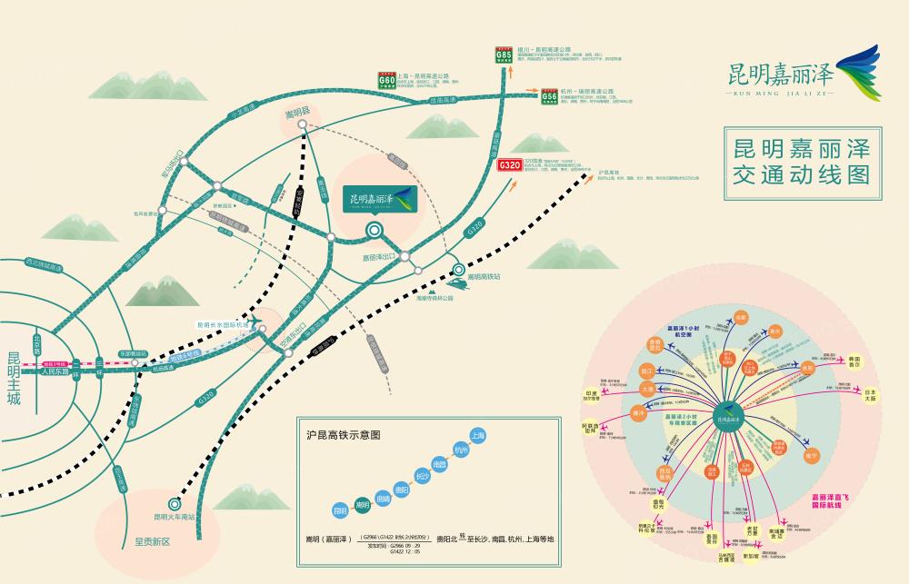 http://yuefangwangimg.oss-cn-hangzhou.aliyuncs.com/uploads/20191030/994bbe7d9452b050fb1486a0638c1264Max.jpg
