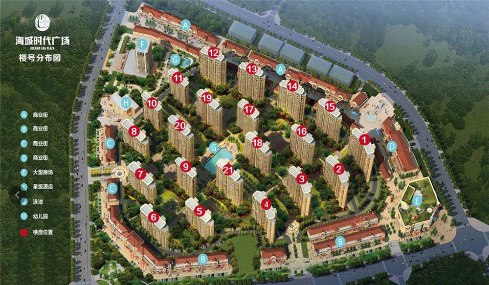 http://yuefangwangimg.oss-cn-hangzhou.aliyuncs.com/uploads/20191030/d4577469304cc3a64e7597b8f6f8080fMax.jpg