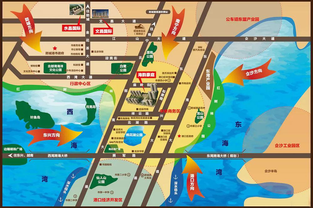 http://yuefangwangimg.oss-cn-hangzhou.aliyuncs.com/uploads/20191031/b91c0ff1930c204b559cf422a34c57a8Max.jpg