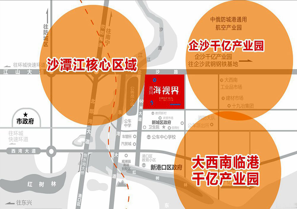 http://yuefangwangimg.oss-cn-hangzhou.aliyuncs.com/uploads/20191031/e0adba9edaa481b1a39c1a5020133407Max.jpg