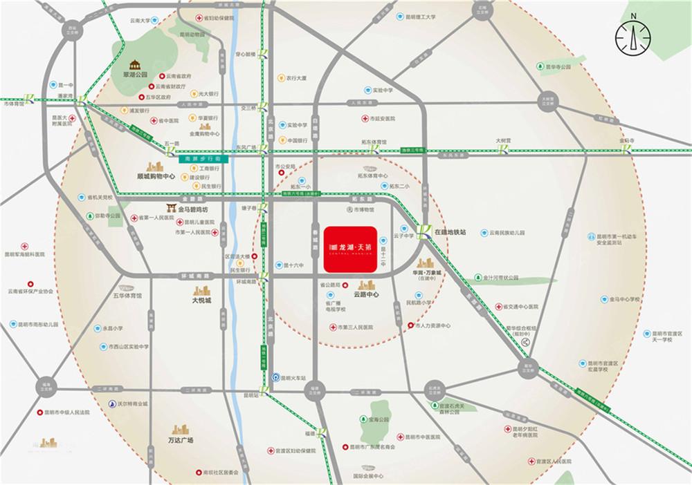 http://yuefangwangimg.oss-cn-hangzhou.aliyuncs.com/uploads/20191101/01ae729e20b9b82921ce3ec2a83c4f67Max.jpg