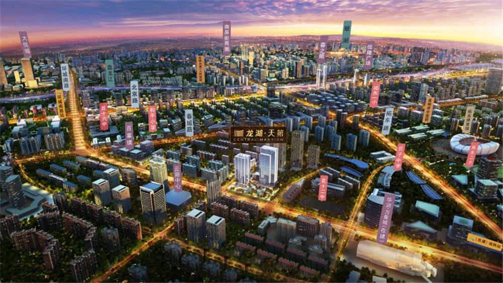 http://yuefangwangimg.oss-cn-hangzhou.aliyuncs.com/uploads/20191101/67408c5bce2dda9cbe8bb6f32a6c9c0bMax.jpg