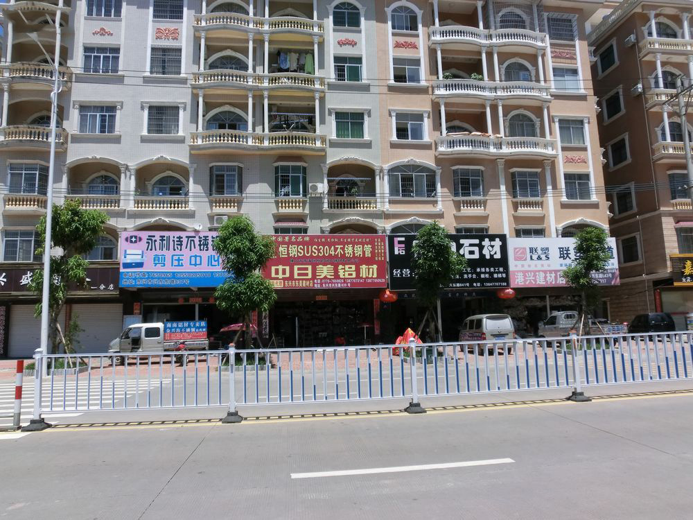 http://yuefangwangimg.oss-cn-hangzhou.aliyuncs.com/uploads/20191101/80603ce3de58623f9049b86420e22f94Max.jpg