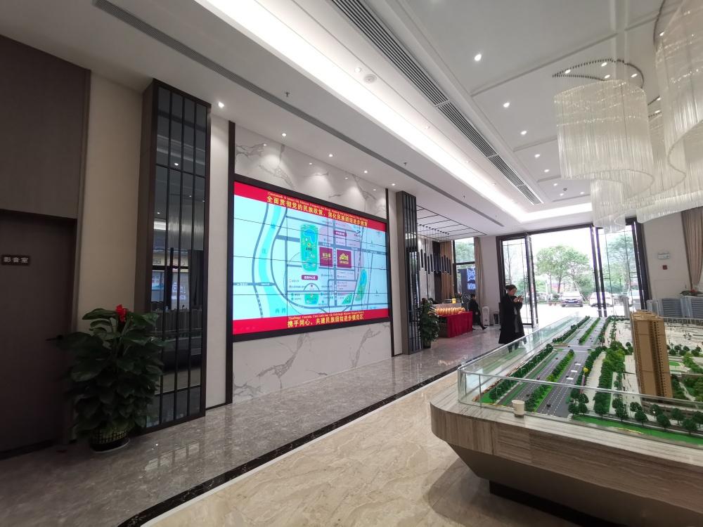 http://yuefangwangimg.oss-cn-hangzhou.aliyuncs.com/uploads/20191101/95dfb6af5374696d02ff025ae65da81dMax.jpg