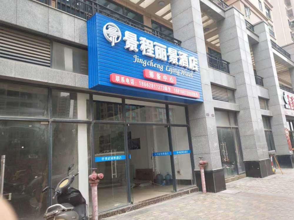 http://yuefangwangimg.oss-cn-hangzhou.aliyuncs.com/uploads/20191101/bacb756ae2a6d8589edb499f9676316dMax.jpg