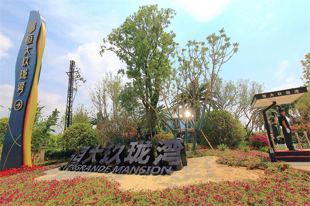 http://yuefangwangimg.oss-cn-hangzhou.aliyuncs.com/uploads/20191102/b3974856020da7d7ef4b31fd36a4bb97Max.jpg