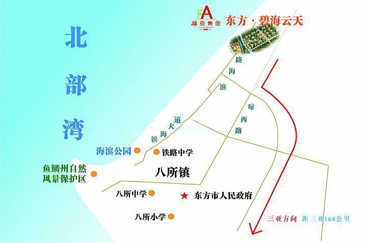 http://yuefangwangimg.oss-cn-hangzhou.aliyuncs.com/uploads/20191106/bd30af972e00d5611838cde3cbbe3eadMax.jpg
