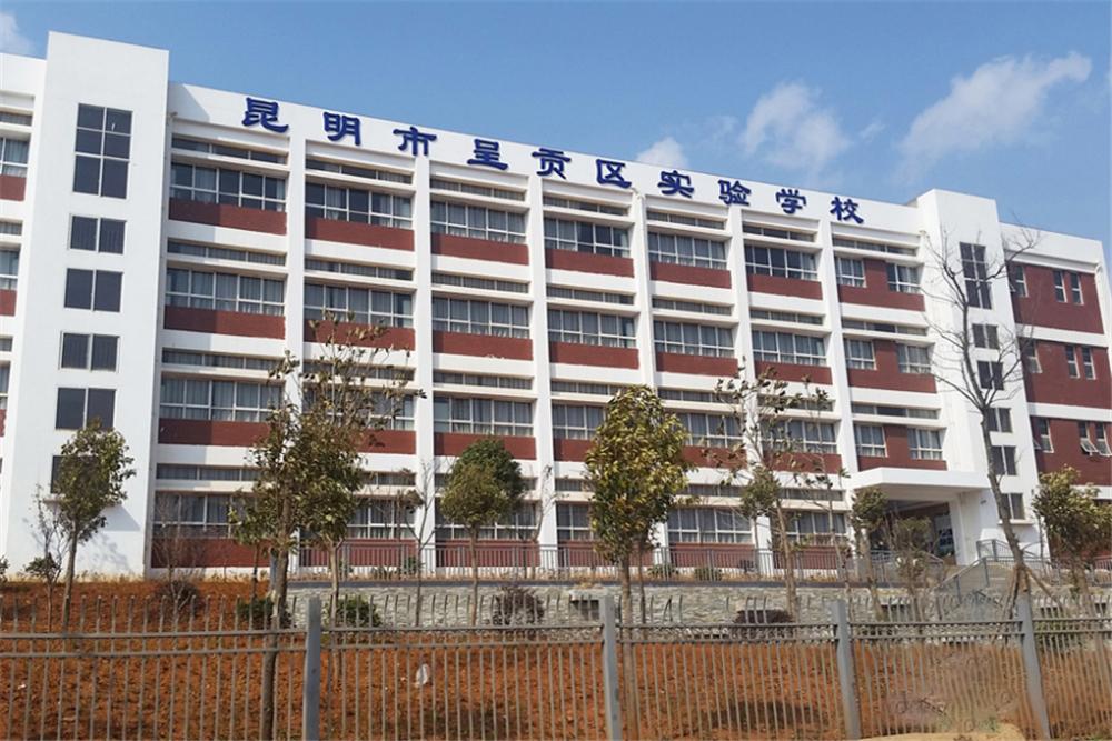 http://yuefangwangimg.oss-cn-hangzhou.aliyuncs.com/uploads/20191108/0584f54e1dc80885b72123a9b6c0fbffMax.jpg