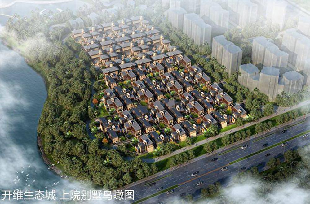 http://yuefangwangimg.oss-cn-hangzhou.aliyuncs.com/uploads/20191108/4cc209b98b28cb2bbe5bf42fb0431c52Max.jpg