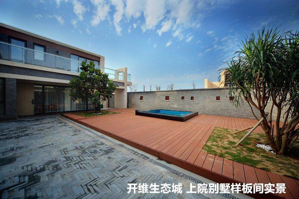 http://yuefangwangimg.oss-cn-hangzhou.aliyuncs.com/uploads/20191108/ffe84ab4ce2715c908abce9e84b5f777Max.jpg
