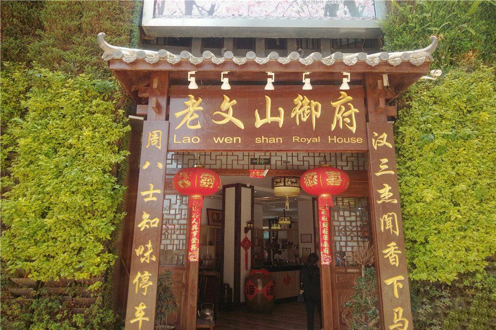 http://yuefangwangimg.oss-cn-hangzhou.aliyuncs.com/uploads/20191111/0c72de0c9da84cdc3ec3e81d3f245b7cMax.jpg