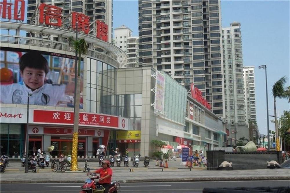http://yuefangwangimg.oss-cn-hangzhou.aliyuncs.com/uploads/20191111/3db0395ba3323563c0192c7efc484f4bMax.jpg