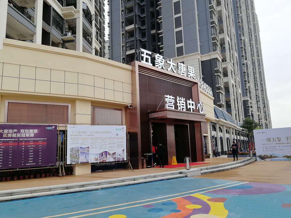 http://yuefangwangimg.oss-cn-hangzhou.aliyuncs.com/uploads/20191111/9ab701fe8608a66c4a6d33bf6ef30c20Max.jpg