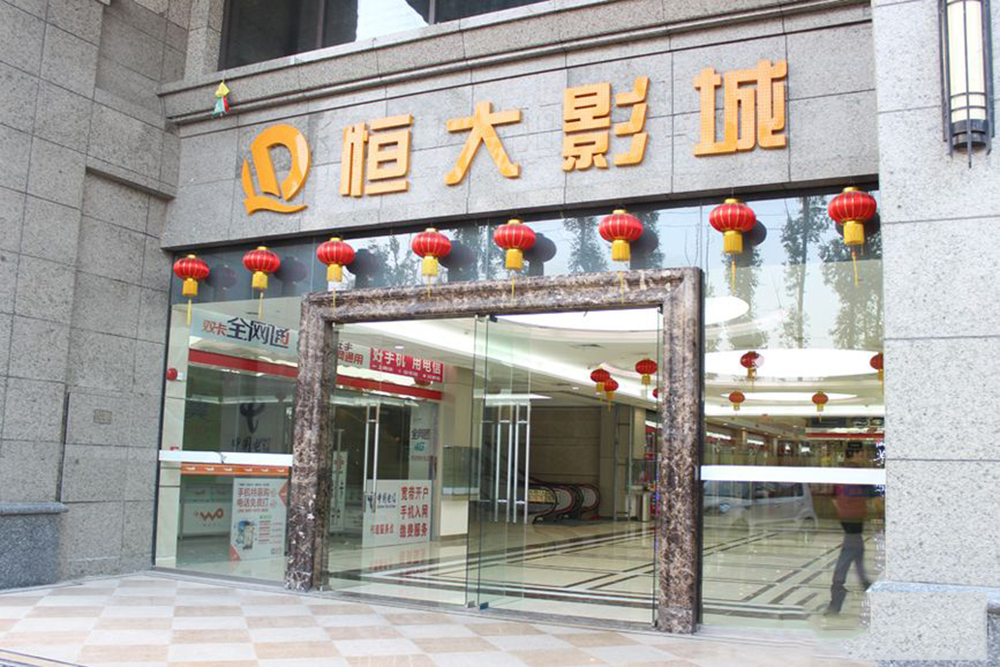 http://yuefangwangimg.oss-cn-hangzhou.aliyuncs.com/uploads/20191111/f93f9a1511f476f4716371b8977b68b5Max.jpg