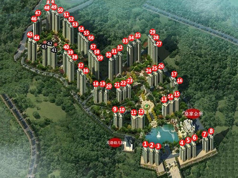http://yuefangwangimg.oss-cn-hangzhou.aliyuncs.com/uploads/20191113/377c294258e040a56bab4a629db56743Max.jpg