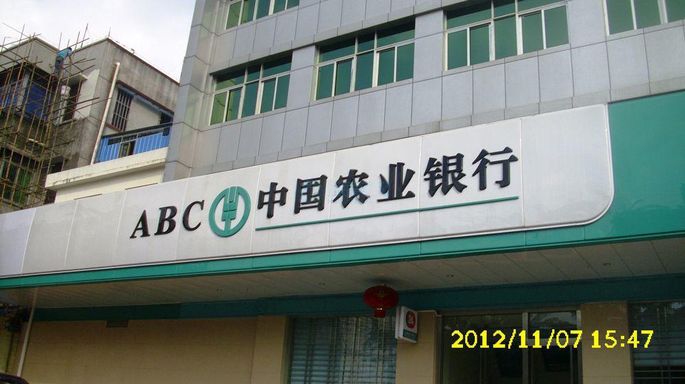 http://yuefangwangimg.oss-cn-hangzhou.aliyuncs.com/uploads/20191113/dcb3a813467929bbf005d7c2379bea09Max.jpg
