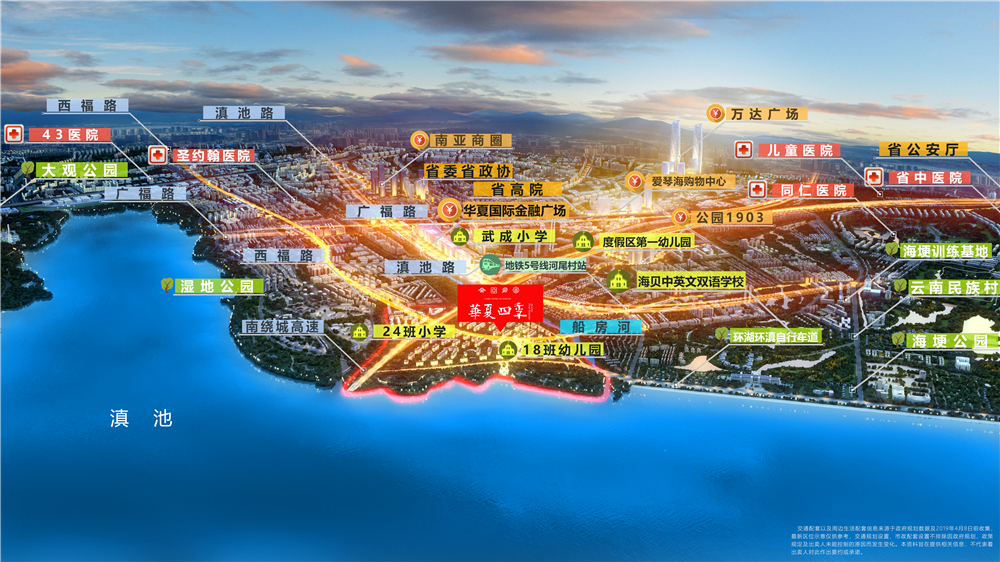 http://yuefangwangimg.oss-cn-hangzhou.aliyuncs.com/uploads/20191113/e95512ac97c62d2a21ac703c8a66871bMax.jpg