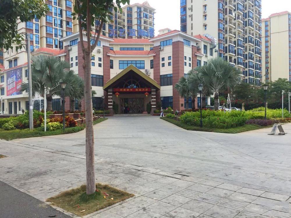 http://yuefangwangimg.oss-cn-hangzhou.aliyuncs.com/uploads/20191114/debf76fa9355cb204c15abd684cb2ca9Max.jpg