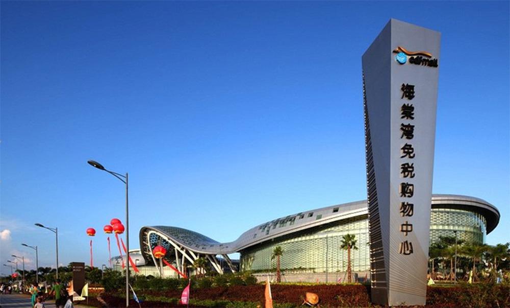 http://yuefangwangimg.oss-cn-hangzhou.aliyuncs.com/uploads/20191115/9a719b566c990919b440a9163b8e8597Max.jpg