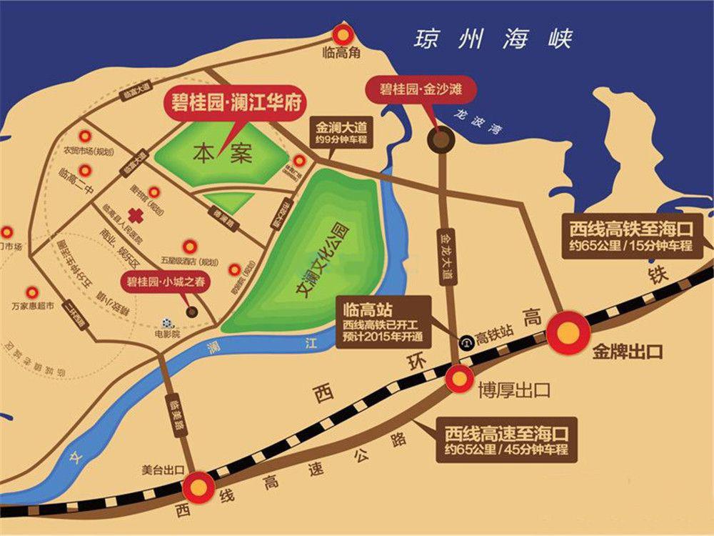http://yuefangwangimg.oss-cn-hangzhou.aliyuncs.com/uploads/20191120/988f30ded79b641e4568ac81ced96412Max.jpg