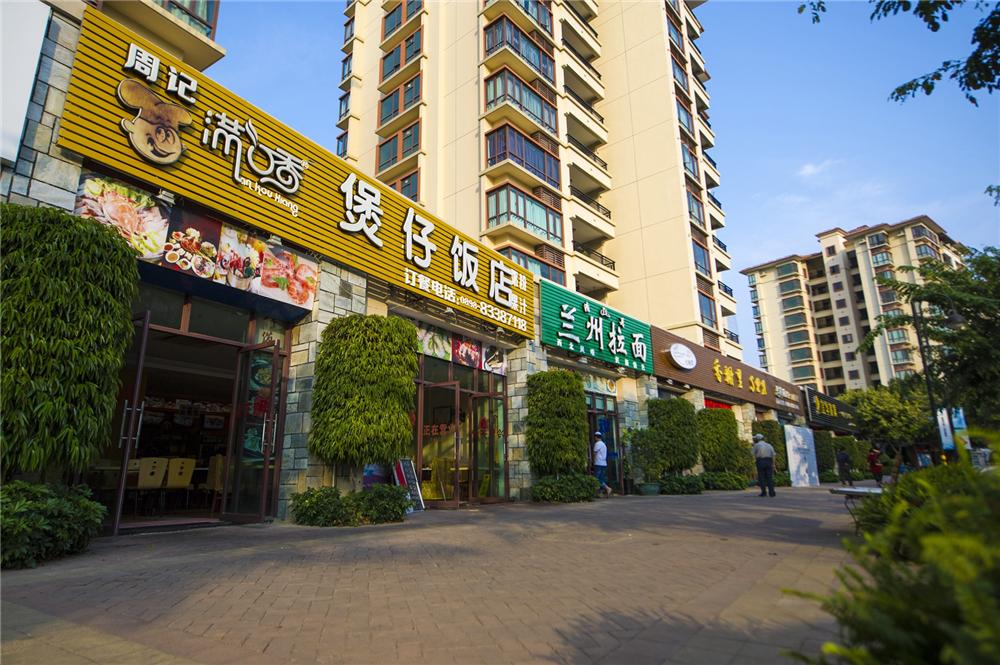 http://yuefangwangimg.oss-cn-hangzhou.aliyuncs.com/uploads/20191120/b971e19abdccf5efe3f3ebad0cb18e2fMax.jpg