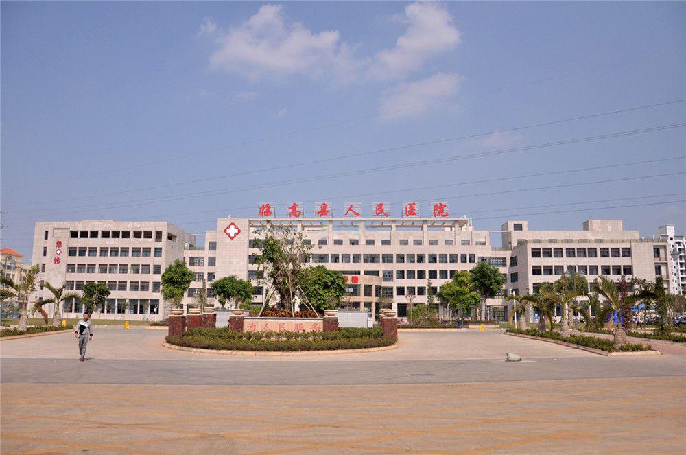 http://yuefangwangimg.oss-cn-hangzhou.aliyuncs.com/uploads/20191123/20d1ec6c5463391df310ca82549d34caMax.jpg