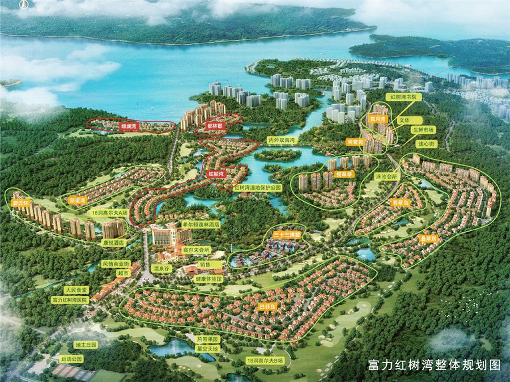 http://yuefangwangimg.oss-cn-hangzhou.aliyuncs.com/uploads/20191128/2f82499c47cdb557cb00af9149dc727cMax.jpg