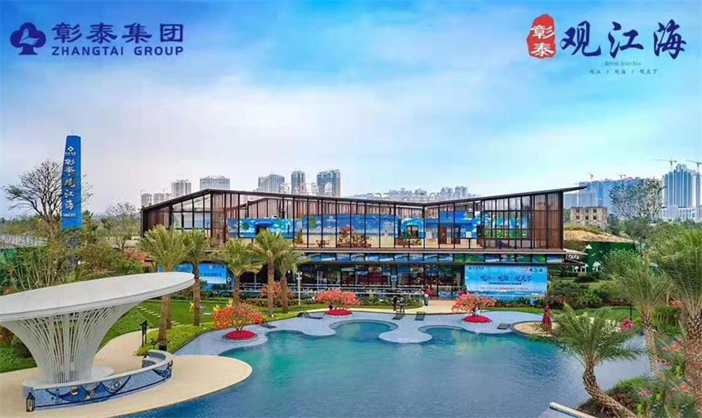 http://yuefangwangimg.oss-cn-hangzhou.aliyuncs.com/uploads/20191128/8571199a6ef56847ad92b739b86879f9Max.jpg