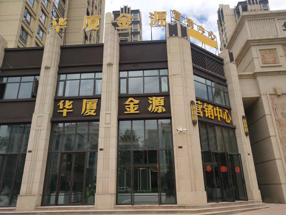 http://yuefangwangimg.oss-cn-hangzhou.aliyuncs.com/uploads/20191129/1392201871abfd9ba4f75d91ccceb086Max.jpg