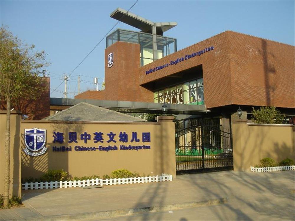 http://yuefangwangimg.oss-cn-hangzhou.aliyuncs.com/uploads/20191129/14109ec32dc63578351946758c66069fMax.jpg