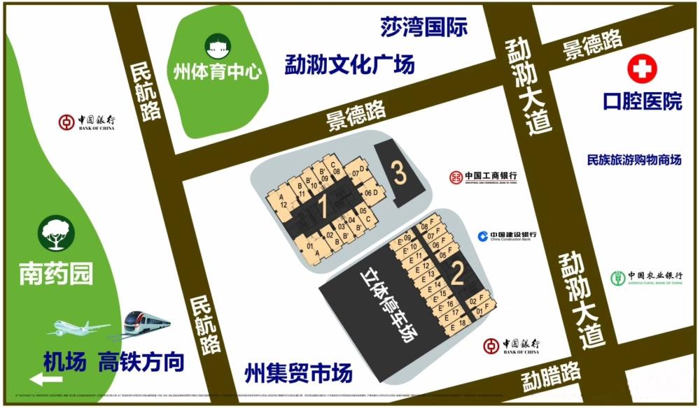 http://yuefangwangimg.oss-cn-hangzhou.aliyuncs.com/uploads/20191130/2ad7b6adda8bc771a9a6818731f93a4dMax.jpg