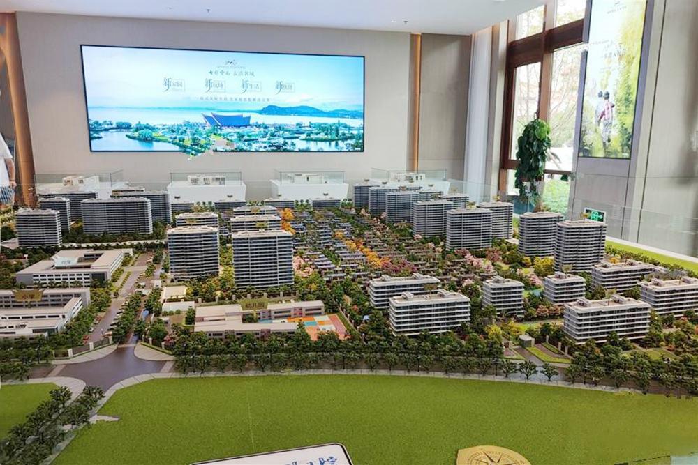 http://yuefangwangimg.oss-cn-hangzhou.aliyuncs.com/uploads/20191203/344512b0b5900b184d037ad52273b89aMax.jpg