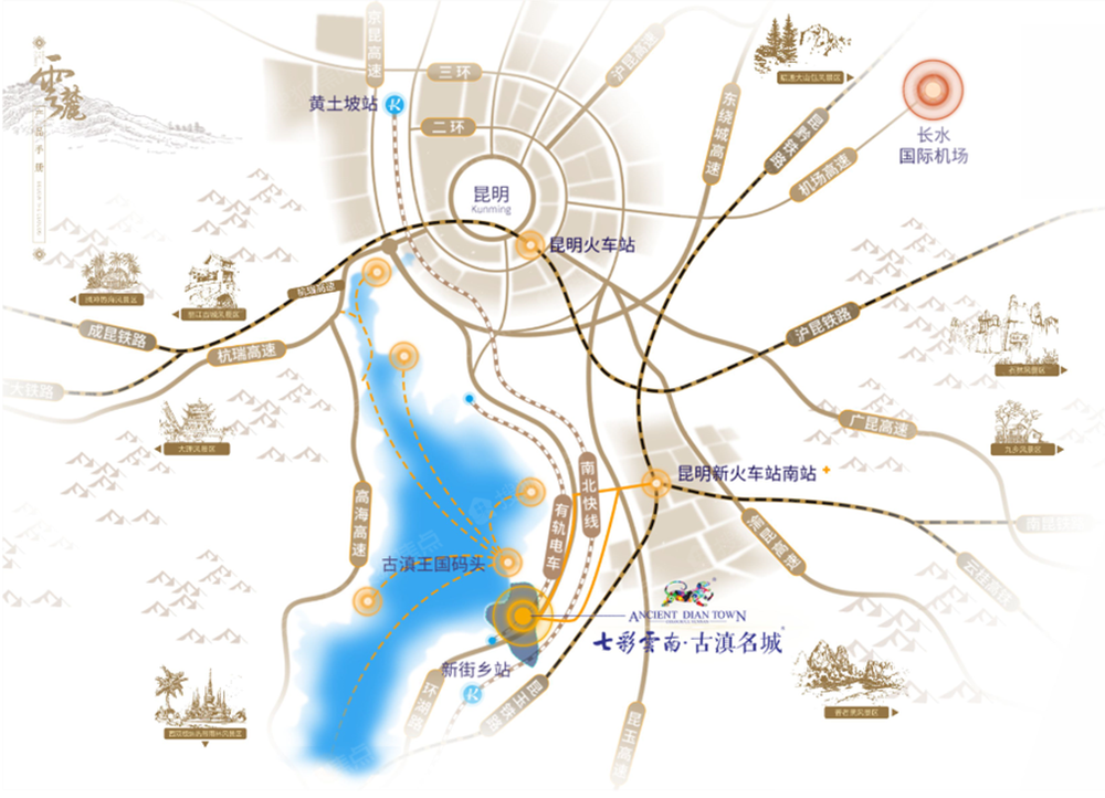 http://yuefangwangimg.oss-cn-hangzhou.aliyuncs.com/uploads/20191203/407c5beccf99ebc41c4f8c5a73fb24b4Max.png