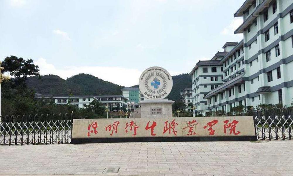 http://yuefangwangimg.oss-cn-hangzhou.aliyuncs.com/uploads/20191203/4099ec22f8acb75e6ff89d3a85016117Max.jpg