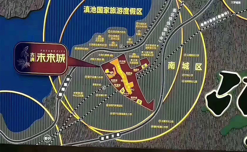http://yuefangwangimg.oss-cn-hangzhou.aliyuncs.com/uploads/20191204/1d336926372348d8452c189af03c357bMax.jpg