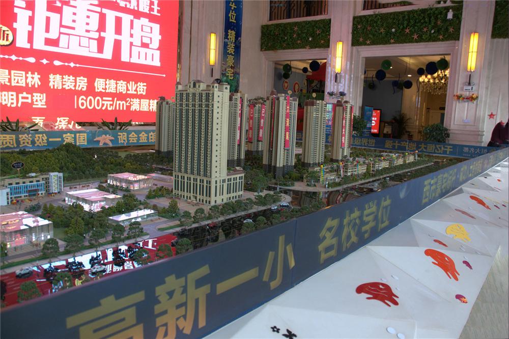 http://yuefangwangimg.oss-cn-hangzhou.aliyuncs.com/uploads/20191204/dc1fbda2257d4a149407acbf34ca1e8eMax.jpg