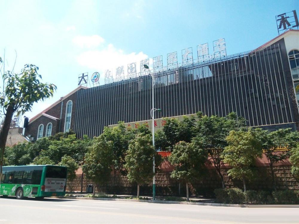http://yuefangwangimg.oss-cn-hangzhou.aliyuncs.com/uploads/20191205/eda130e630cd430eef165984f7e04594Max.jpg