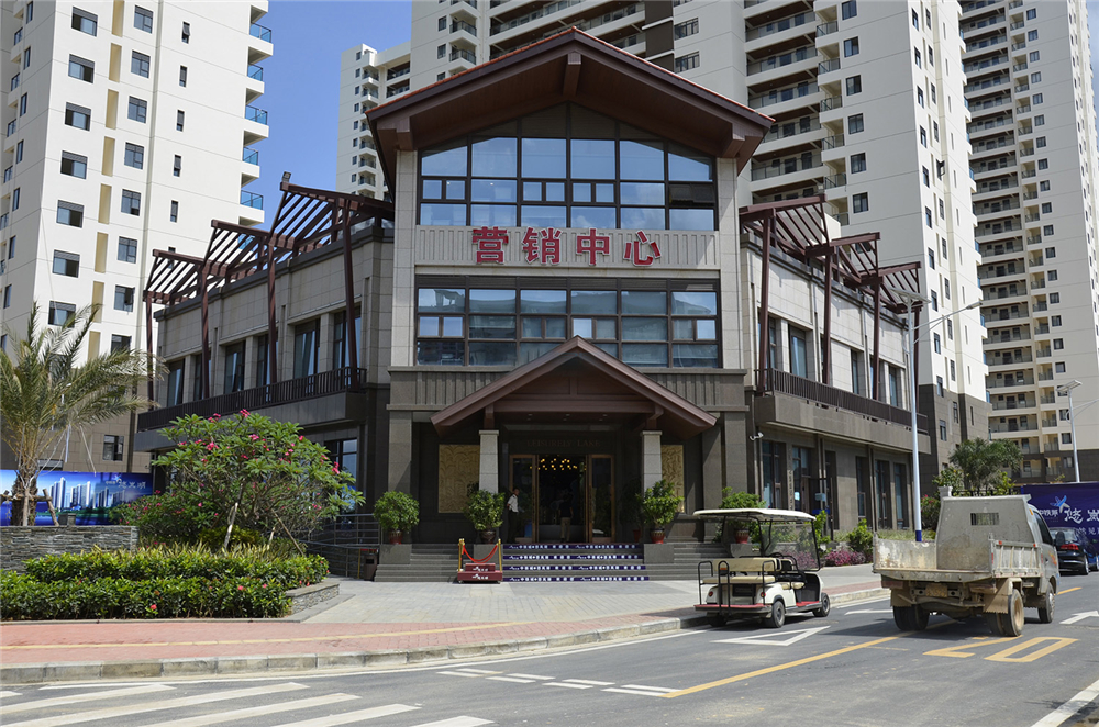 http://yuefangwangimg.oss-cn-hangzhou.aliyuncs.com/uploads/20191211/135b8cef0f17dea72d1b3acd57db1c80Max.jpg