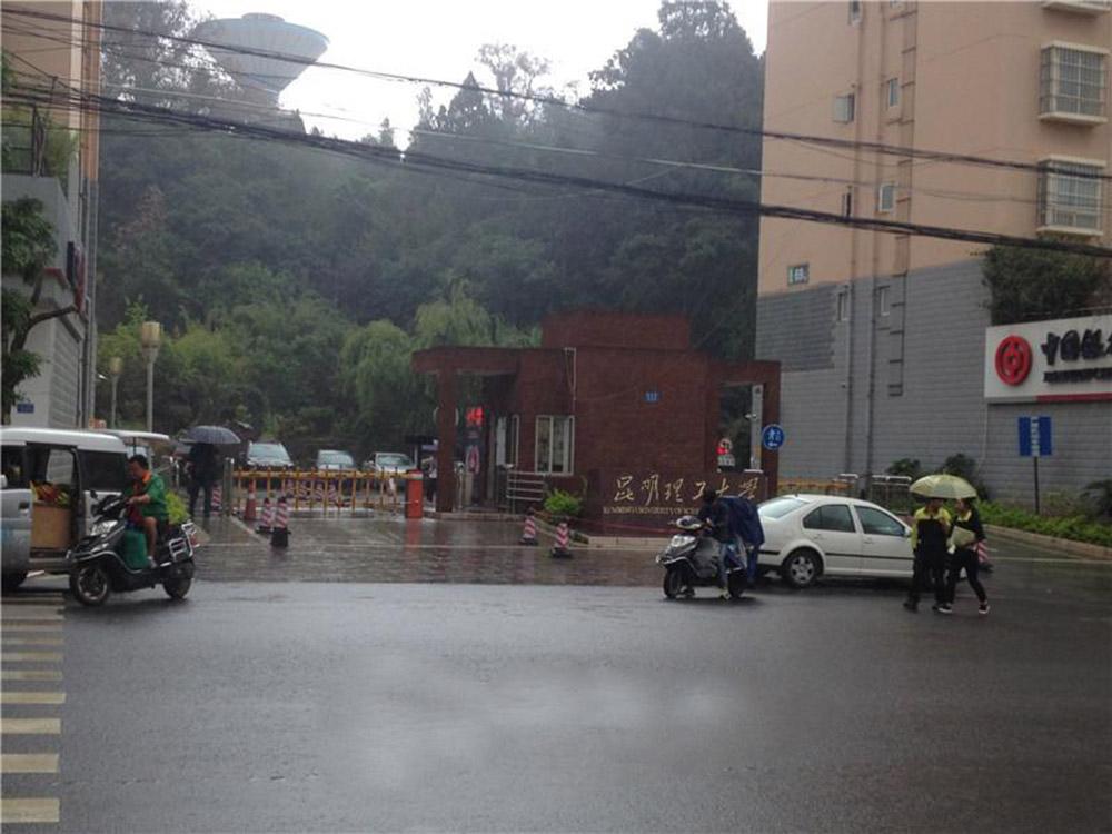 http://yuefangwangimg.oss-cn-hangzhou.aliyuncs.com/uploads/20191211/d9adab313b47d21fb84a00af42b14201Max.jpg