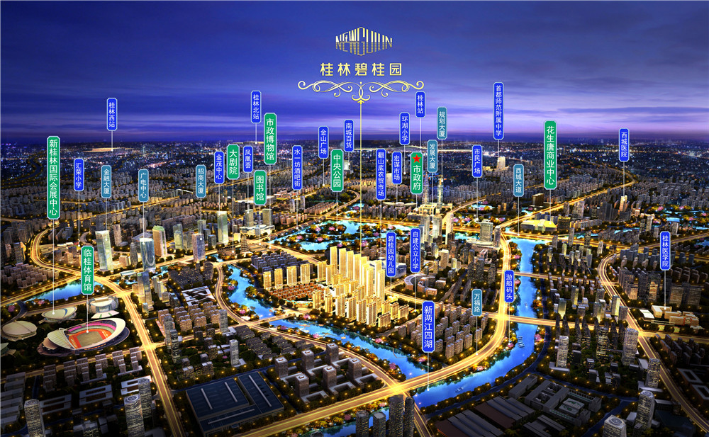 http://yuefangwangimg.oss-cn-hangzhou.aliyuncs.com/uploads/20191214/06664260834326b37040c006215e2429Max.jpg
