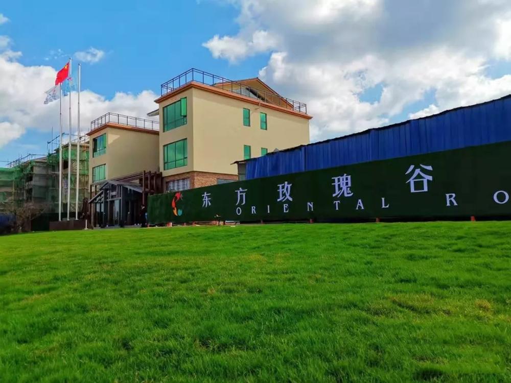 http://yuefangwangimg.oss-cn-hangzhou.aliyuncs.com/uploads/20191214/cfe67f6284f560f59841d0fd27ce9fcdMax.jpg