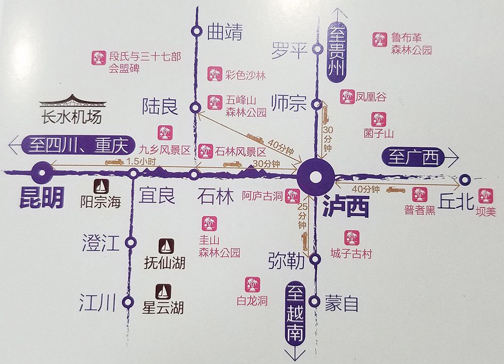 http://yuefangwangimg.oss-cn-hangzhou.aliyuncs.com/uploads/20191214/e55fe95603c9e082dfff610f78ecd86fMax.jpg