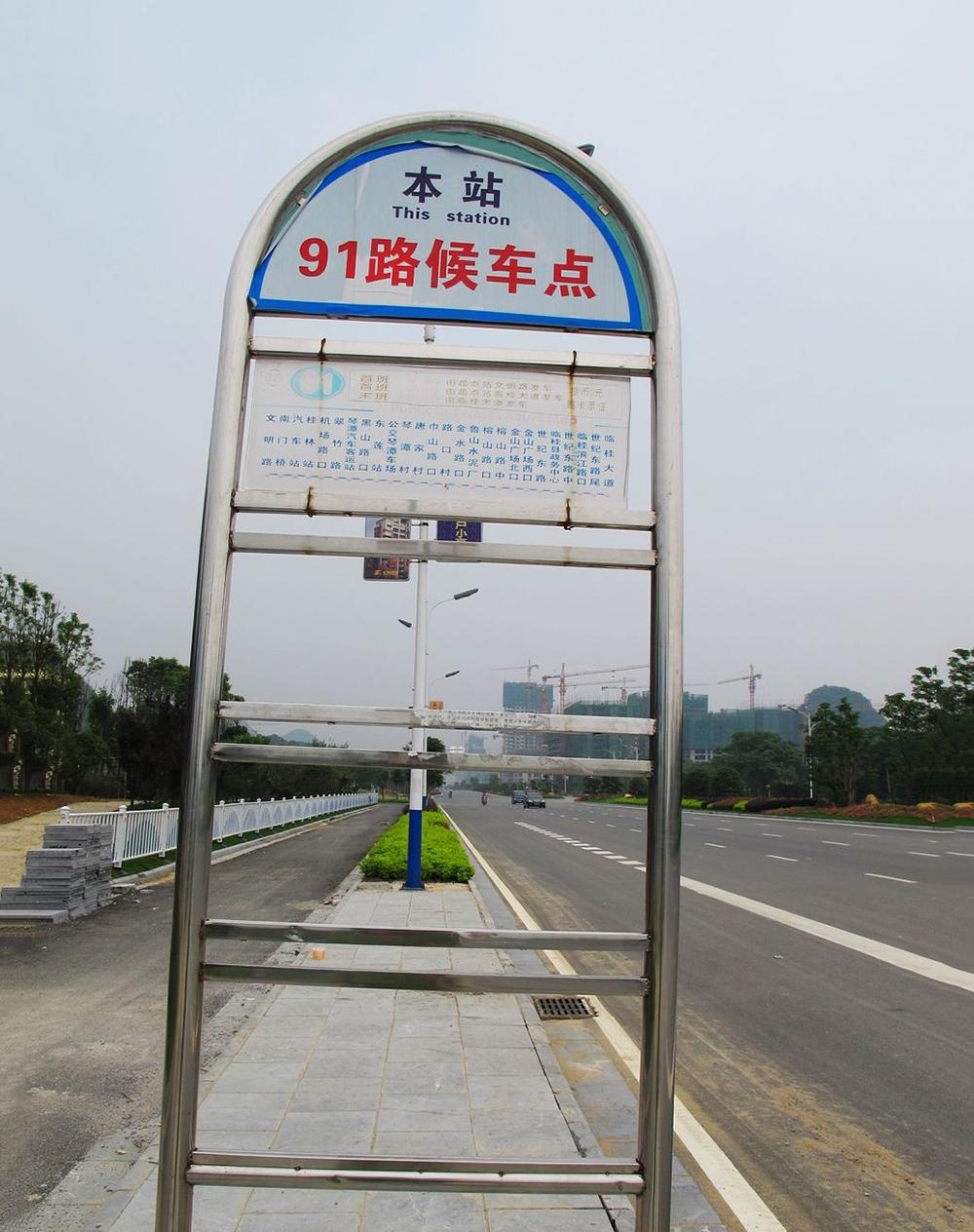 http://yuefangwangimg.oss-cn-hangzhou.aliyuncs.com/uploads/20191216/28a3df34e9f335ab0fe2d35f7b501e05Max.jpg