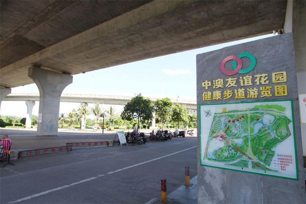 http://yuefangwangimg.oss-cn-hangzhou.aliyuncs.com/uploads/20191217/11fea5a7a00b4eed939a4cd32f68822eMax.jpg