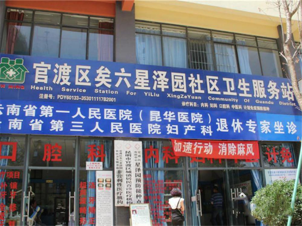 http://yuefangwangimg.oss-cn-hangzhou.aliyuncs.com/uploads/20191220/f83b22426d642d83a65498e090b133f9Max.jpg